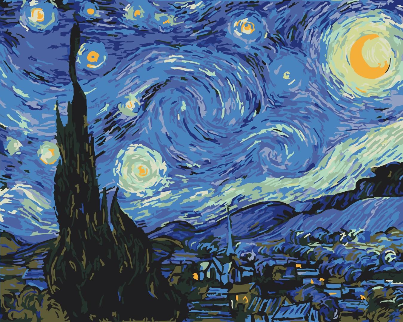 Картина за номерами Зоряна ніч | BS4756