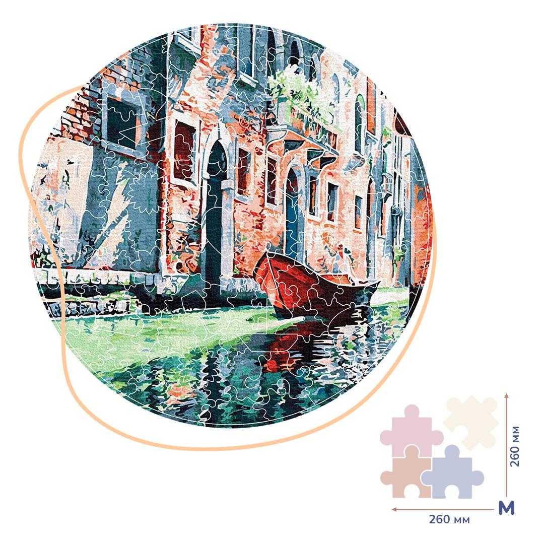 Картина за номерами Гондола на каналі Венеції (Розмір M)   BP02M