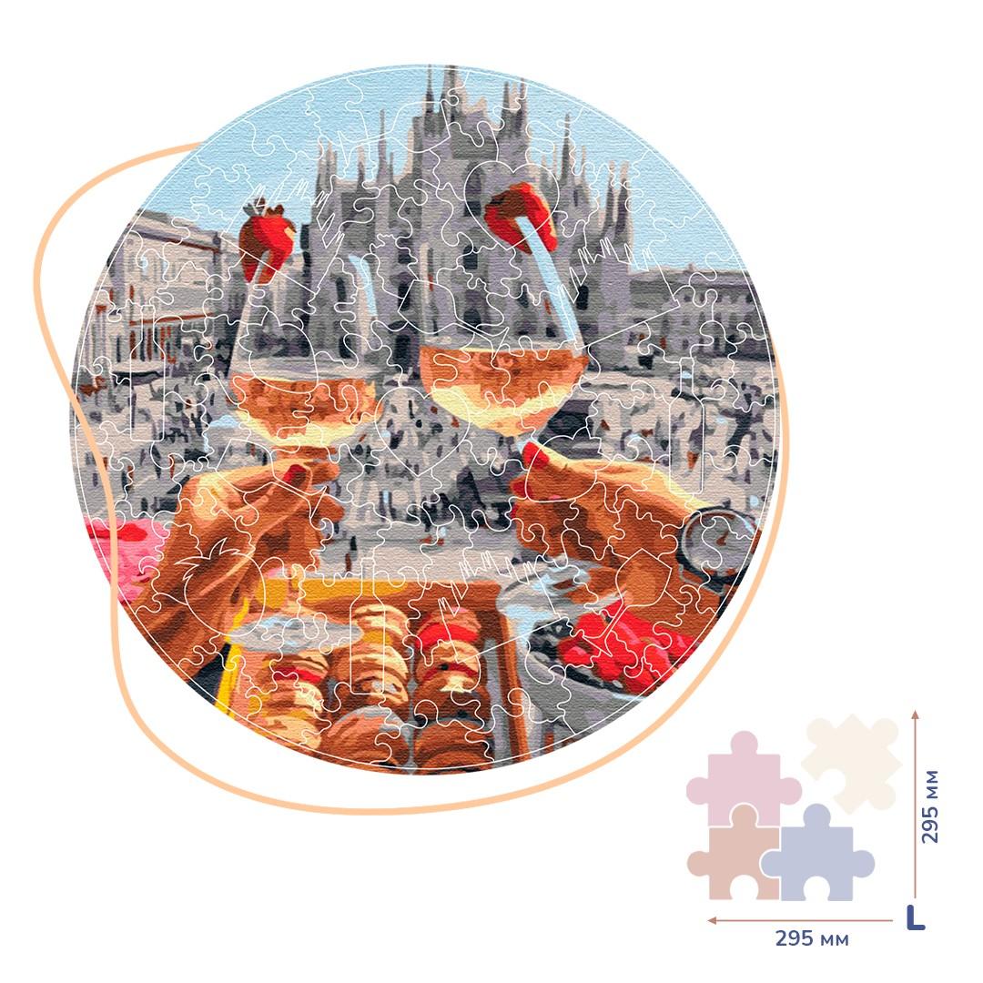 Картина за номерами Сніданок в Мілані (Розмір L) | BP04L