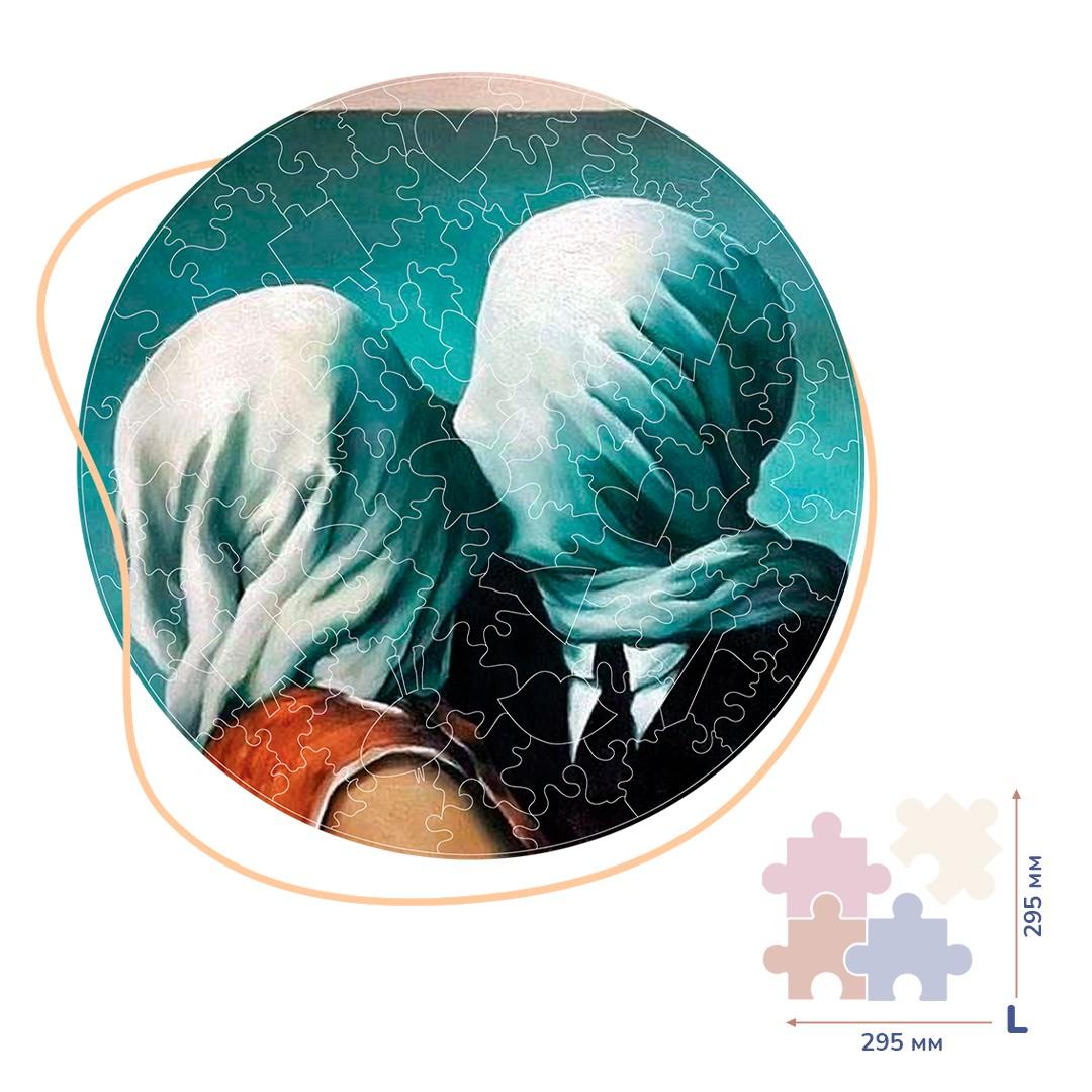 Картина за номерами Поцілунок (Розмір L)   BP05L