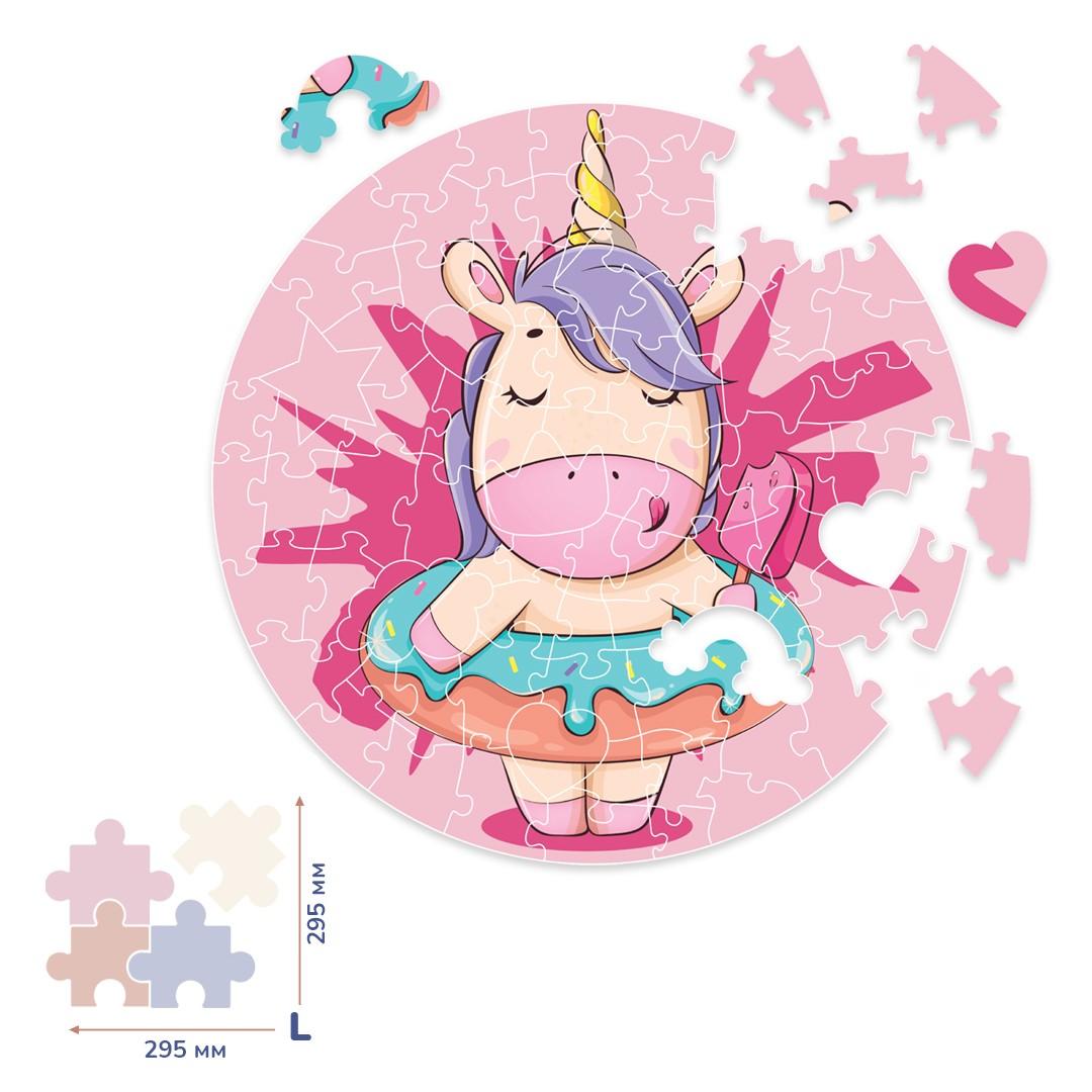Картина за номерами Єдиноріг з морозивом (Розмір L) | BP10L